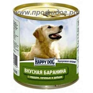 """""""Вкусная Баранина с сердцем, печенью и рубцом"""", 750 гр"""