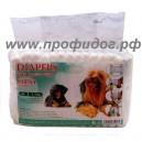 Подгузники для собак