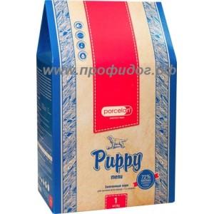 Porcelan® Puppy menu