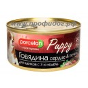 Porcelan® 95% мяса Говядина+сердце+печень