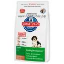 Science Plan™ Puppy Healthy Development™ Medium Lamb & Rice